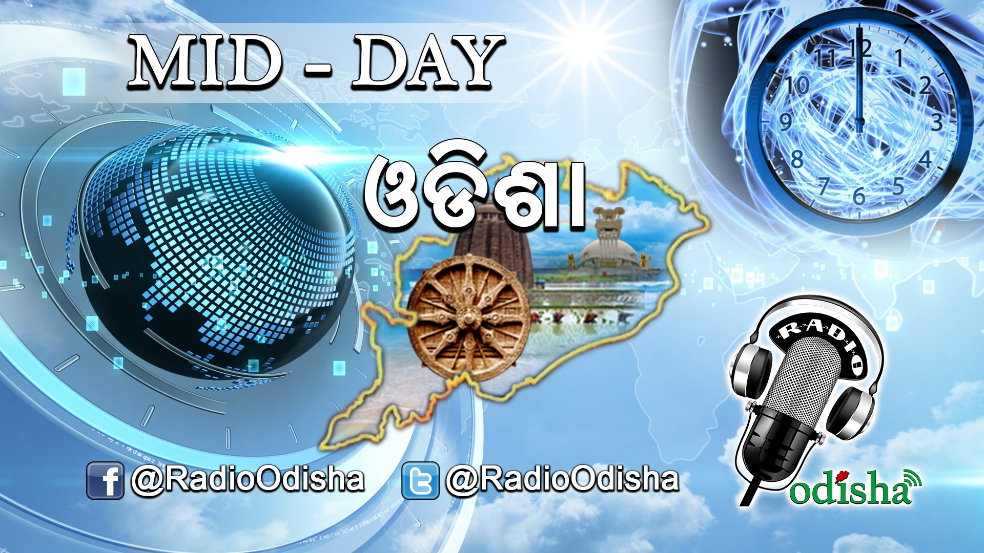 Radio Odisha Mid-Day News